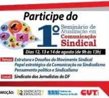 Marcada nova data para o 1º Seminário de Atualização em Comunicação Sindical