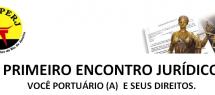 PRIMEIRO ENCONTRO JURÍDICO DO SINDICATO DOS PORTUÁRIOS RJ